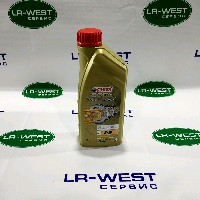 Масло синтетическое Castrol A5 0W30