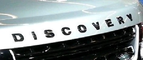 """Надпись """"DISCO"""", черная"""