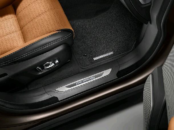Накладки на передние пороги с подсветкой, спец заказ Range Rover Velar