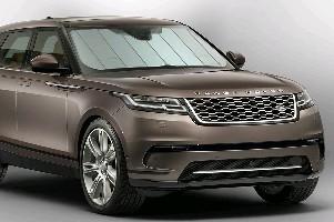 Экран солцезащитный лобового стекла Range Rover Velar